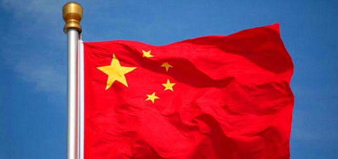 Çin'den ABD'ye Tayvan'a silah satmayın çağrısı