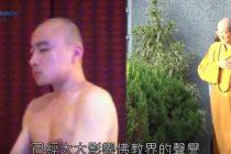 Ülke ayağa kalktı! Tayvan'da tapınakta büyük skandal