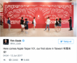 Apple, Tayvan'daki ilk satış mağazasını açıyor