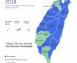 Tayvan'da iktidar yerel seçimi kaybetti