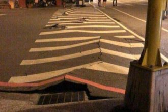 Tayvan'da deprem!