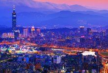 Çöp Kutuları Yok Ama Halkı Tam Bir Zeka Küpü! Tayvan'la İlgili Çoğunuzun Aşina Olmadığı 16 Enteresan Bilgi