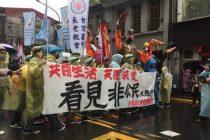 Tayvan'da göçmen işçiler kölelik koşullarını protesto etmek için yürüdü