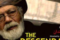 Tayvan'dan İran yapımı filme ödül