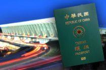 Tayvan'da yeni biyometrik pasaport skandalı